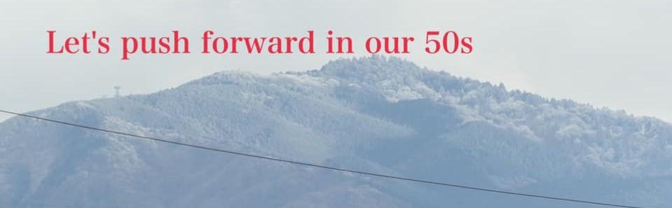 定年退職後の生活を考えた高齢者予備軍に贈る崖っ淵ブログ